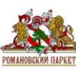 Романовский паркет