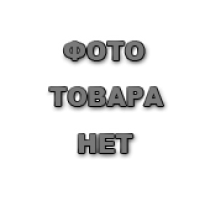 Акация Тамаринд рустик